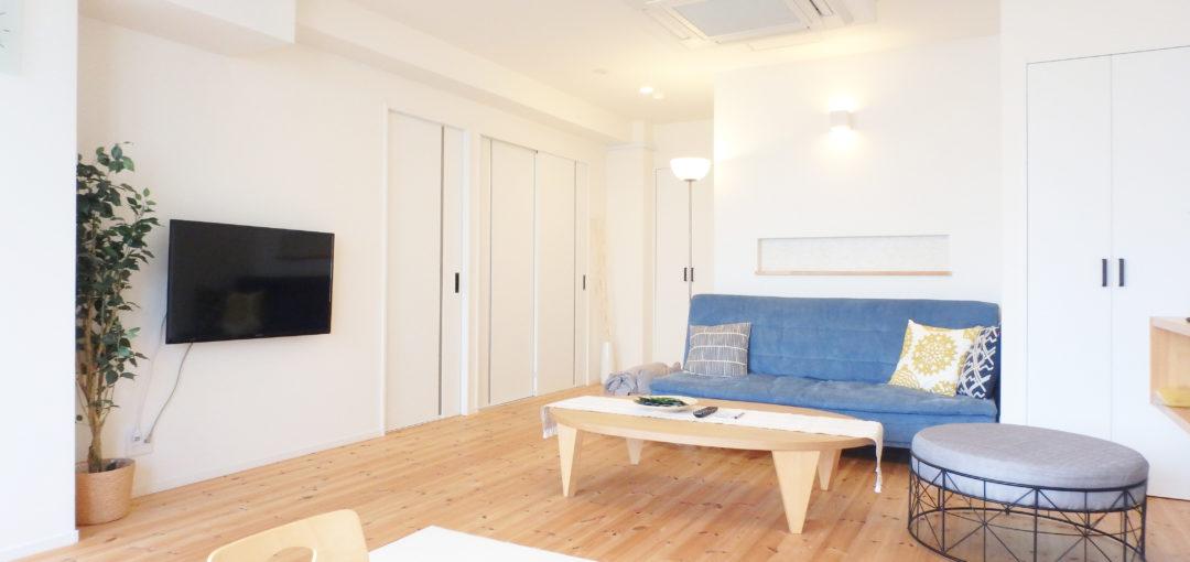 Guest House DAIKI (4室)